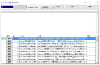 cn10_img07.jpg