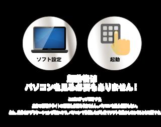 cn4_txt01.png