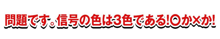 komidashi03.jpg