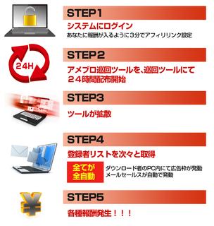 step_1-5.jpg
